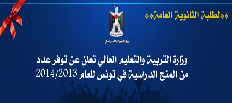 مديرية التربية و التعليم شمال غزة